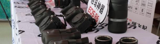 一号站官方: 观鸟中国行走进青州 EOS寻影生态之城